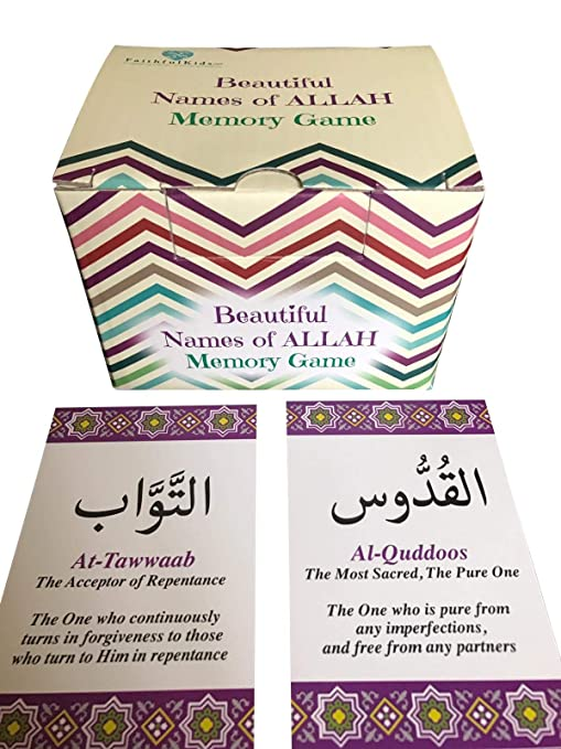 Amazon Beautiful Names Of Allah Flash Cards And Memory Game