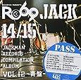 JACKMAN RECORDS COMPILATION ALBUM vol.12-青盤-RO69JACK 14/15