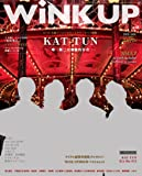 Wink up (ウィンク アップ) 2015年 01月号 [雑誌]