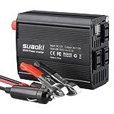 suaoki カーインバーター 300W 車載充電器 保護機能搭載 DC12VをAC100Vに変換 50Hz/60Hz切替可 ACコンセント3口 USB2ポート パソコン スマホ 防災用品などに DM300SA1 一年保証