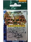 YARIE(ヤリエ) 647 アジメバアーミー 0.4g 14号