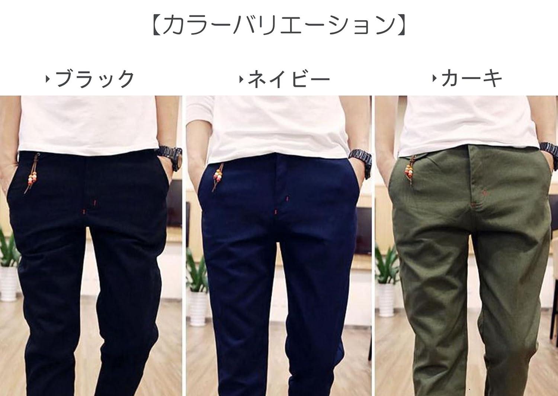 a1c9d2015343f5 Amazon | ADCRAS (アドクラス) メンズ アンクル パンツ スキニー タイト ズボン 無地 カラー 種類有り | ロングパンツ 通販