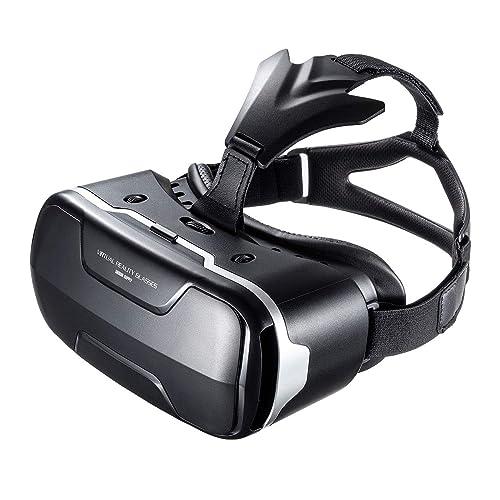 サンワサプライ 3D VRゴーグル MED-VRG2