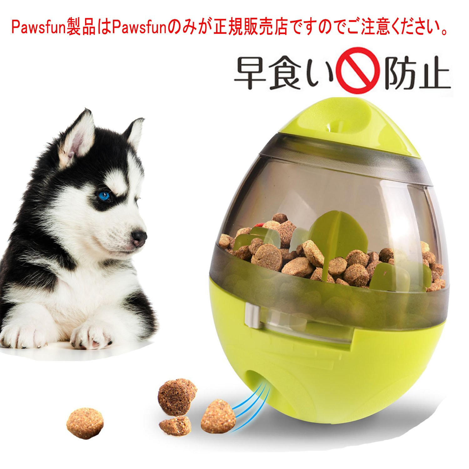 PAWSFUN toys not fall eating prevention bait put tableware snack ball bait put educational toys snack ball for the dog eggs educational toys IQ step ball lack of exercise eliminate pet toys