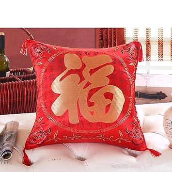 Nova Decorative Pillowcases Almohada Decorativa cojín Rojo ...