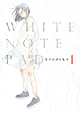 WHITE NOTE PAD(1) (FEEL COMICS swing)
