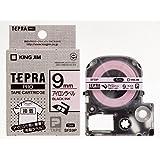 キングジム テープカートリッジ テプラPRO アイロンラベル 9mm ピンク SFS9P 【まとめ買い3個セット】
