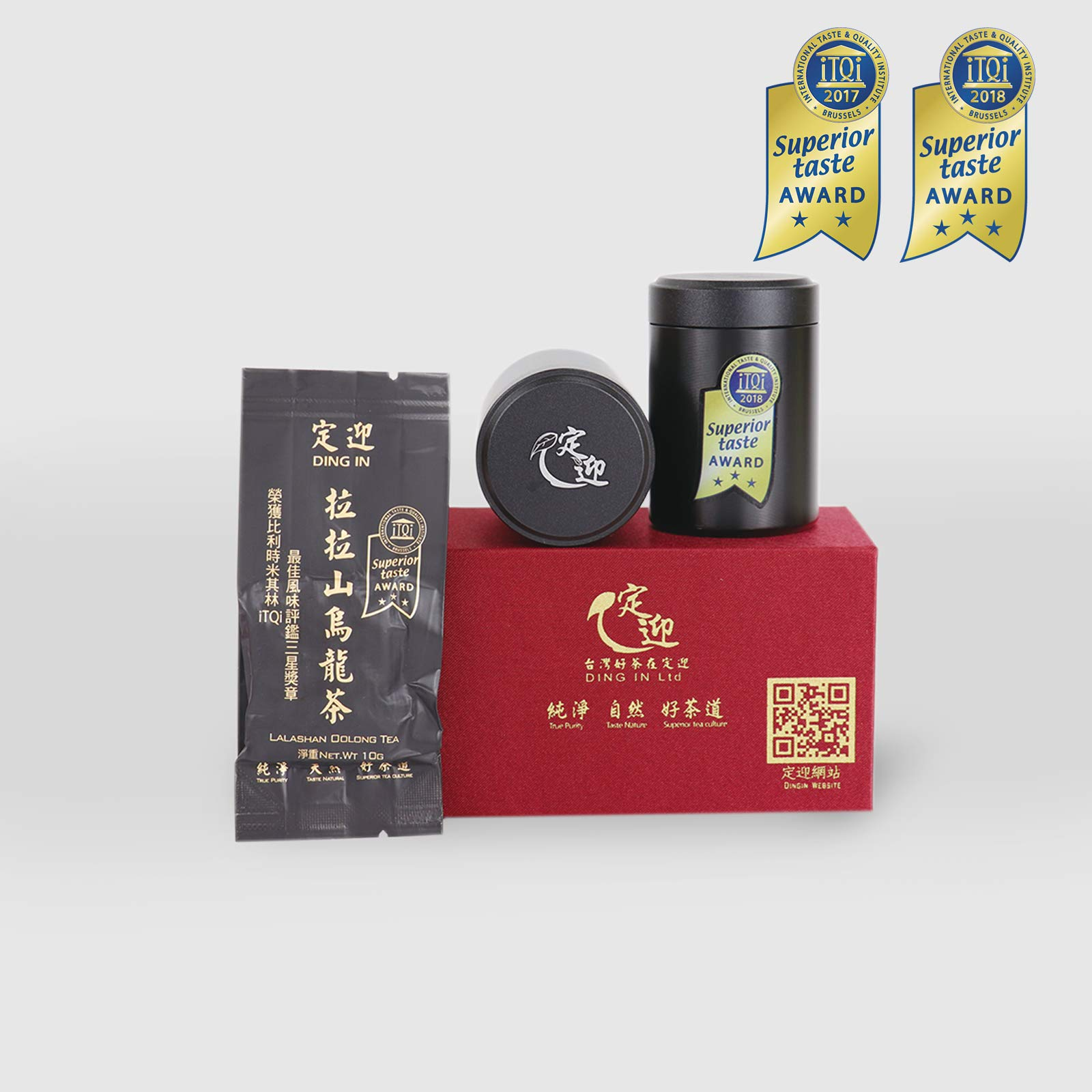 DING IN Lalashan Oolong Tea Small Aluminum Can 10g2can/Box X2