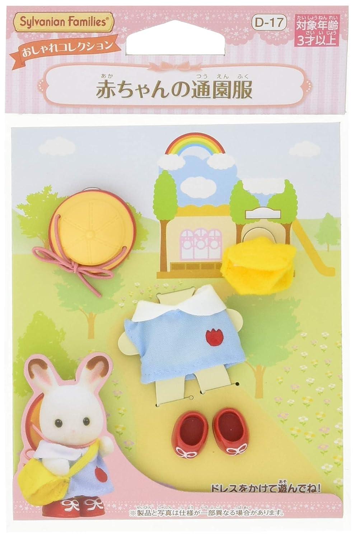 Epoch Sylvanian Families Kisekae Baby/'s Kindergarten Cloth D-17
