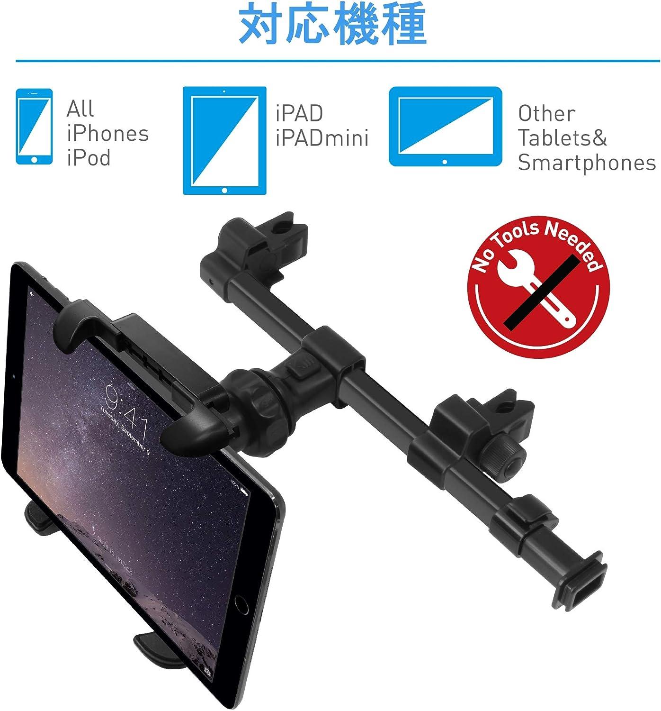 Genuine Mercedes-Benz Apple iPad2®-iPad4® Docking Station Rear Passenger kit