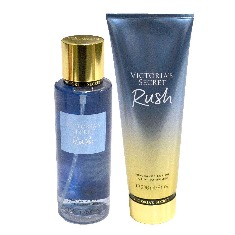Victoria's Secret Rush Gift Set Fragrance Mist Body Lotion