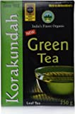 Korakundah Green Tea, 250 Gm