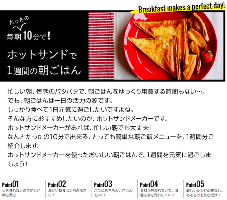 Yamazen (YAMAZEN) multi Sand maker (with hot sand Taiyaki plate) White YHS-X700-2N (W) by Yamazen (YAMAZEN) (Image #3)