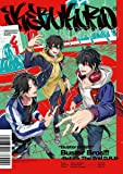 【店舗限定特典あり】ヒプノシスマイク-Division Rap Battle- イケブクロ・ディビジョン Buster Bros!!! -Before The 2nd D.R.B- (店舗特典:スクエア缶バッジ)