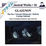 Glazunov: The Sea / Oriental Rhapsody / Ballade