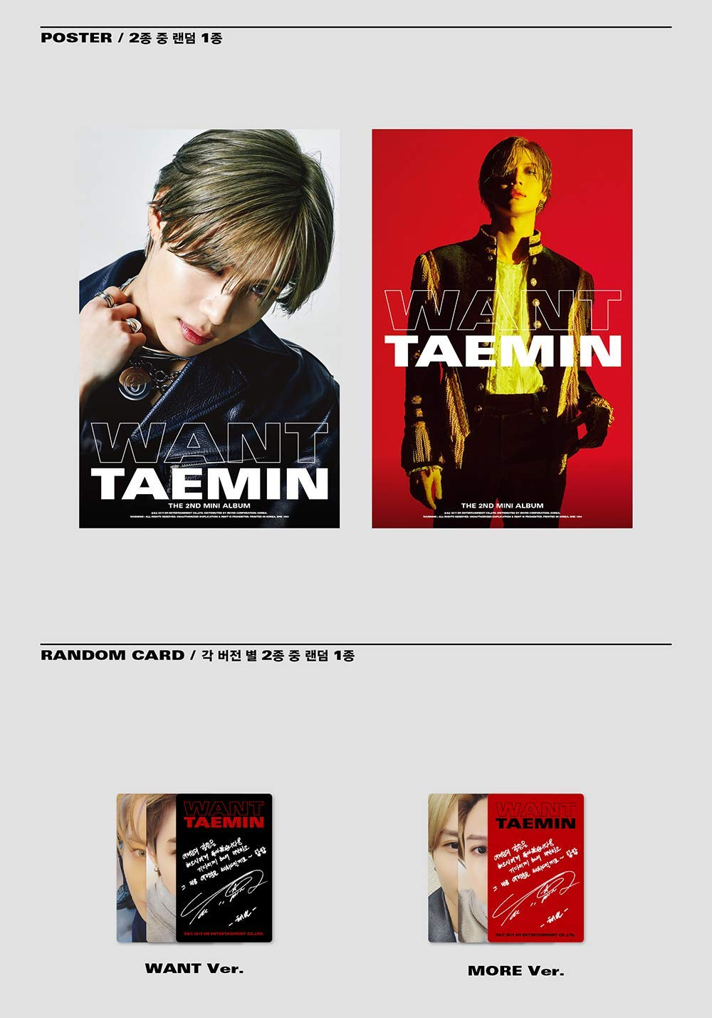 K-POP SHINEE TAEMIN - 2nd Mini Album [Want] (Random version) Music CD + Standing Paper + Photocard + Booklet + Folded Poster + Tracking K-POP Sealed + Extra Photocards Set