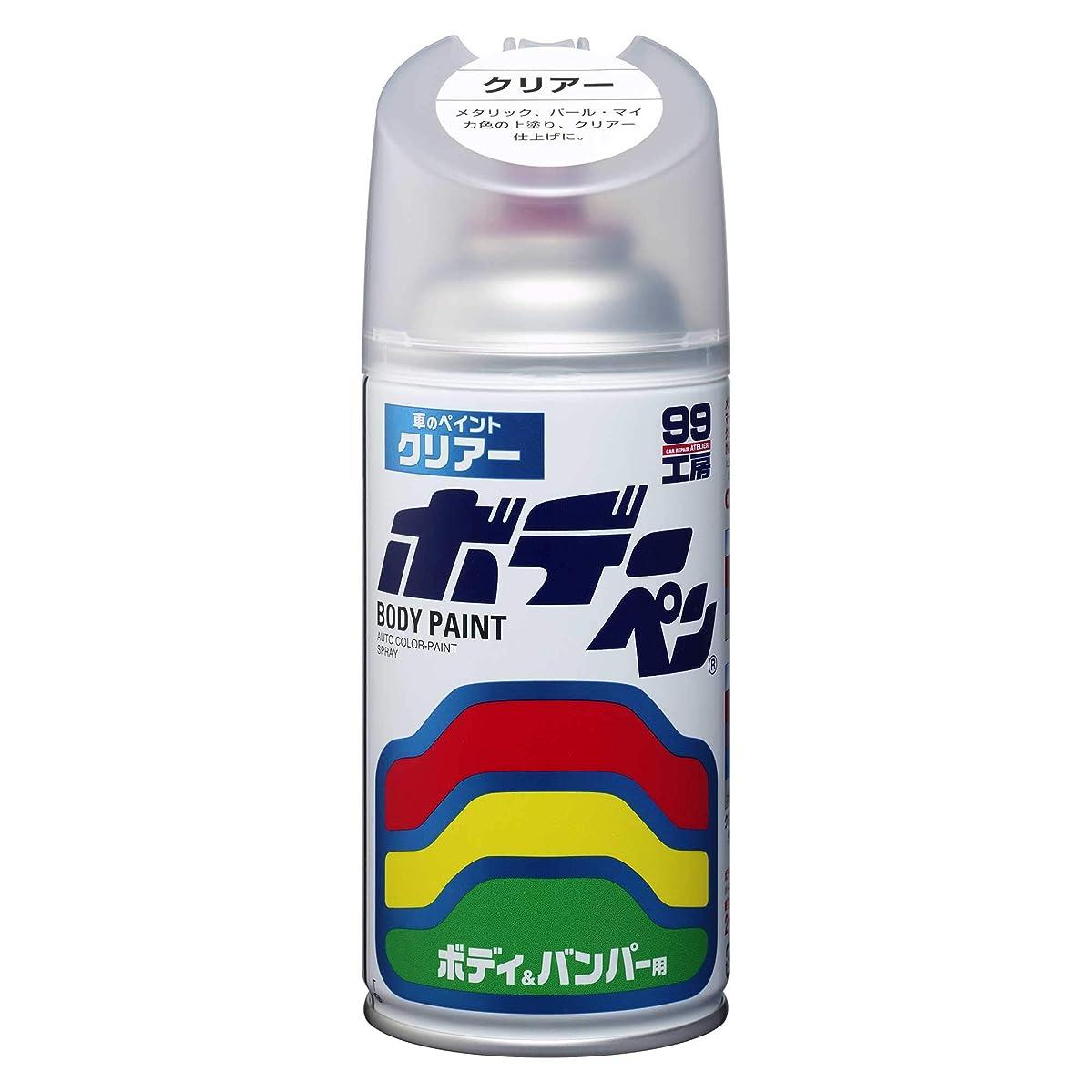 トリッキーぶどう動エーモン ターミナルセット(中) 電工ペンチ付 E2