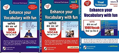 Enhance Your Vocab With Fun Volume I;Ii &Iii Third