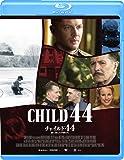 チャイルド44 森に消えた子供たち [Blu-ray]