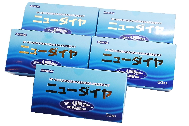 新型乳酸菌「ニューダイヤ」(EF-621K菌)/1包あたり4000億個含有の乳酸菌x5箱 B016B02L9A