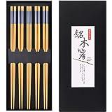 GLAMFIELDS Bamboo Chopsticks Reusable Japanese Style 5 Pairs Lightweight Dishwasher Safe Ramen Chop Sticks Case Gift Set