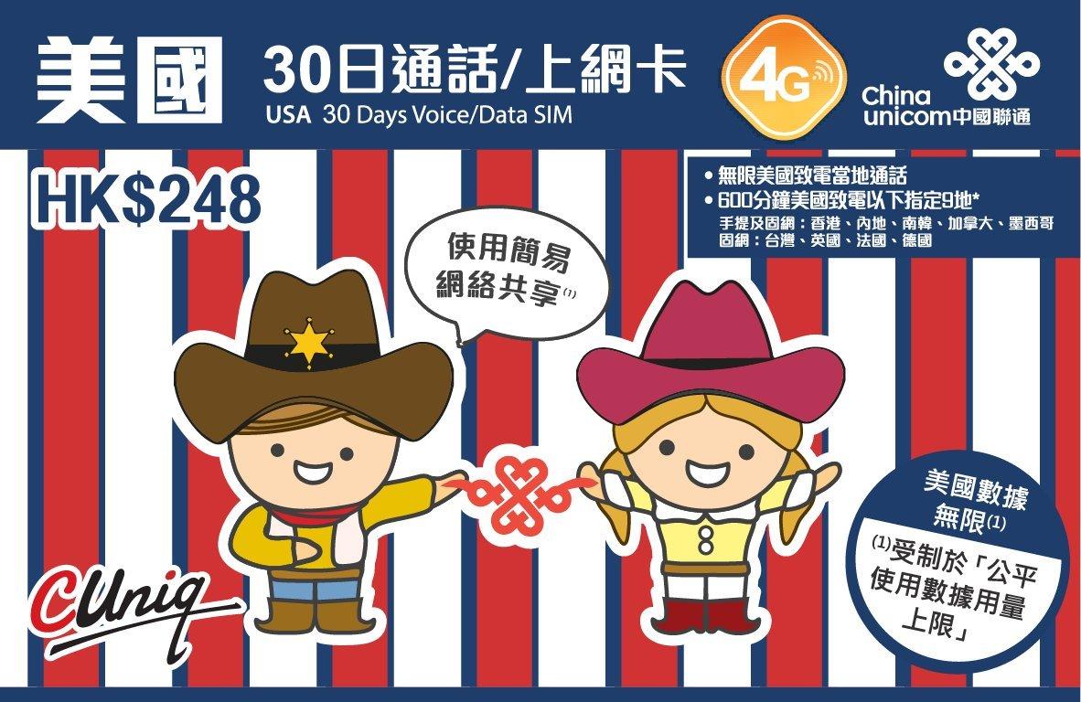 Amazon.com: China Unicom US 30 días de tiempo de tarjeta SIM ...