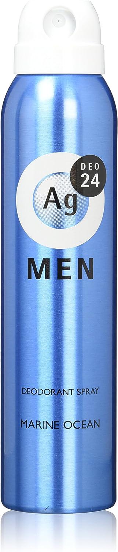 エージーデオ24 メンズ デオドラントスプレー マリンオーシャンの香り 100g