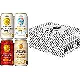 [Amazon限定ブランド]  サッポロ Innovative Brewer SORACHI1984 4種飲み比べセット [ クラフトビール  6   日本  350ml×12本 ]