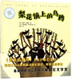 The Crows of Pearblossom (Chinese Edition)