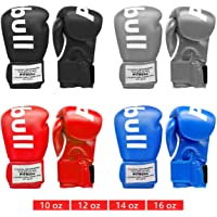 Meteor Leather Boxing Gloves Kickboxing Sparring MMA Training Gloves Punching Bag Mitts Fight Gloves