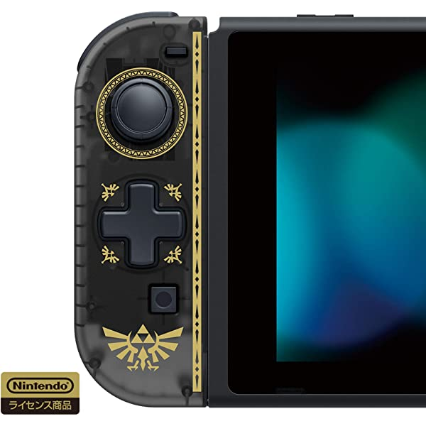 【任天堂ライセンス商品】携帯モード専用 十字コン(L) for Nintendo Switch ゼルダの伝説【Nintendo Switch対応】