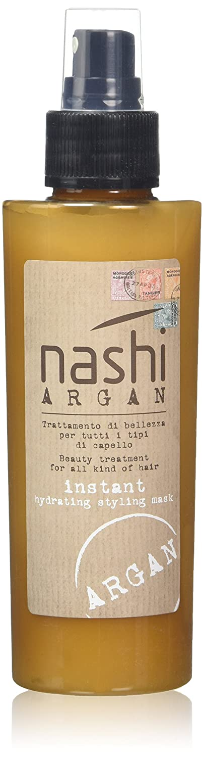 Nashi Argan Instant Hydrating Styling Mask with Argan Oil and Linseed Oil For All Types Of Hair (Beauty Treatment for All Kind of Hair) NASH0026 NSH00006
