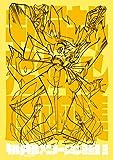 キルラキル アニメーション原画集 三 (キルラキル アニメーション原画集)