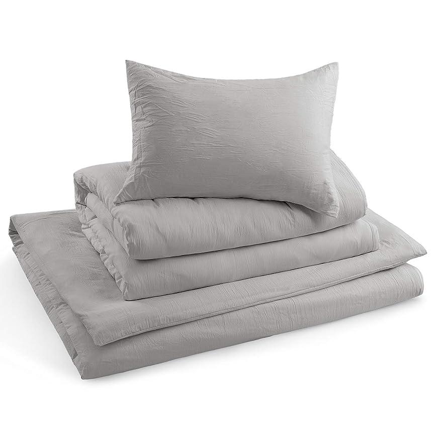 職業スコットランド人権限を与える布団カバー シングル 3点セット 寝具カバーセット 掛け布団カバー ボックスシーツ 枕カバー 四節適用 柔らかい ファスナー式 薄く柔らかくて寝心地が良い シンプルでオシャレ