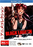 Black Lagoon: Complete Season 2 (Blu-ray + DVD)
