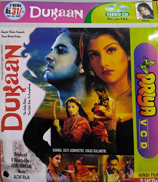 Download Dukaan - The Body Shop Pdf In Hindi
