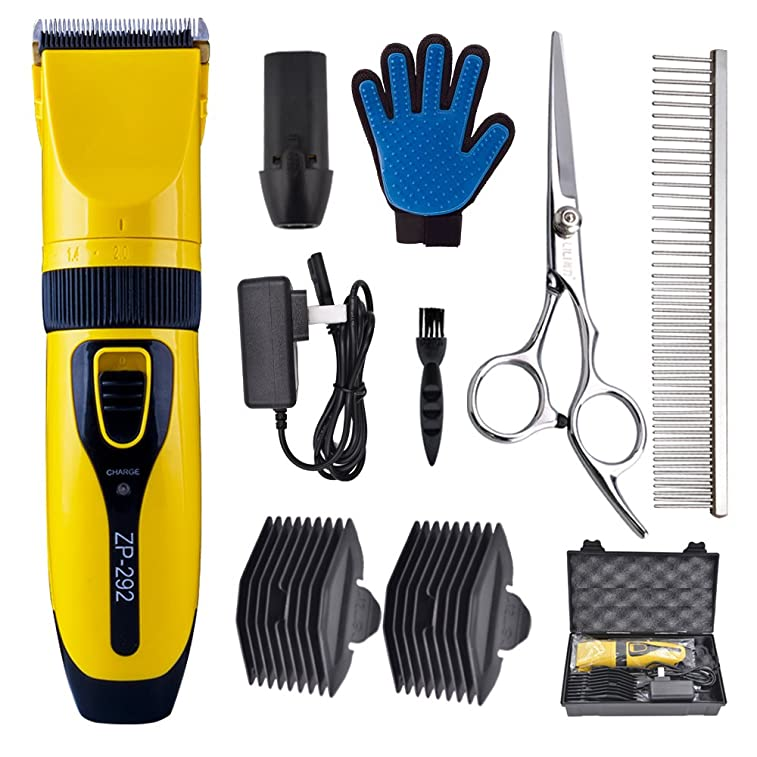 XinHe Dog Grooming Clipper Kits Quite Cordless Rechargeable Electric Hair Trimming Kit ZP-292