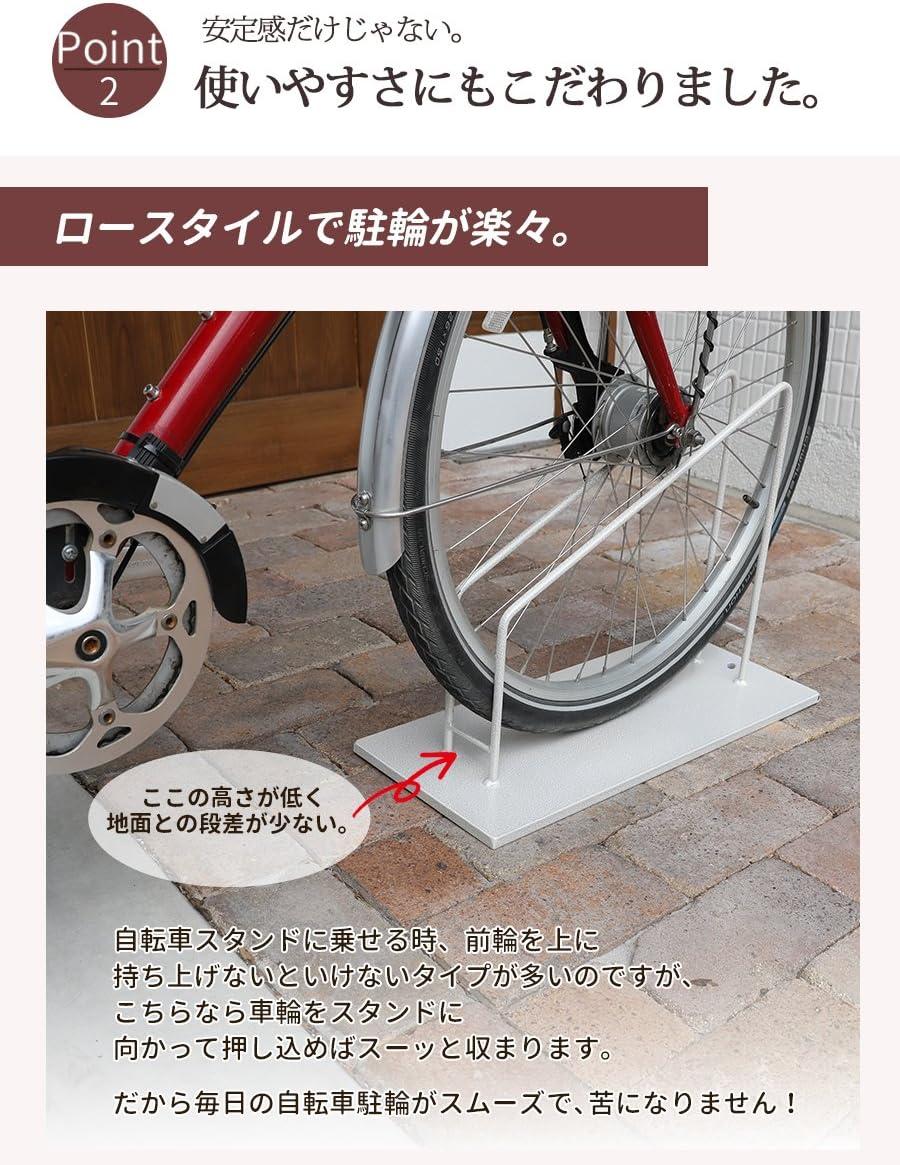 スタンド 屋外 自転車
