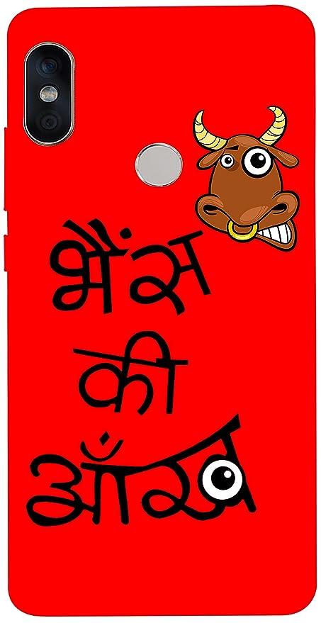 Teuso Bhais Ki Aankh Quotes/Signs: Amazon in: Electronics
