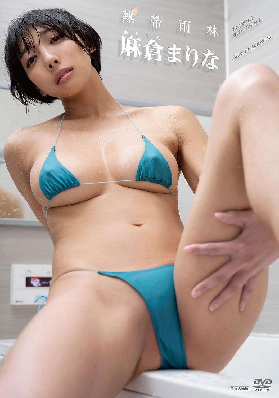 Gカップグラドル 麻倉まりな Asakura Marina さん 動画と画像の作品リスト