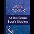 At The Greek Boss's Bidding (Mills & Boon Modern)