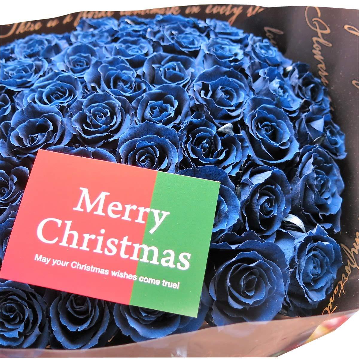 クリスマスプレゼント 青バラ 花束 プリザーブドフラワー 青バラ 50本 花束 大輪系 ◆誕生日プレゼント記念日の贈り物におすすめのフラワーギフト B07LFRY1Q7