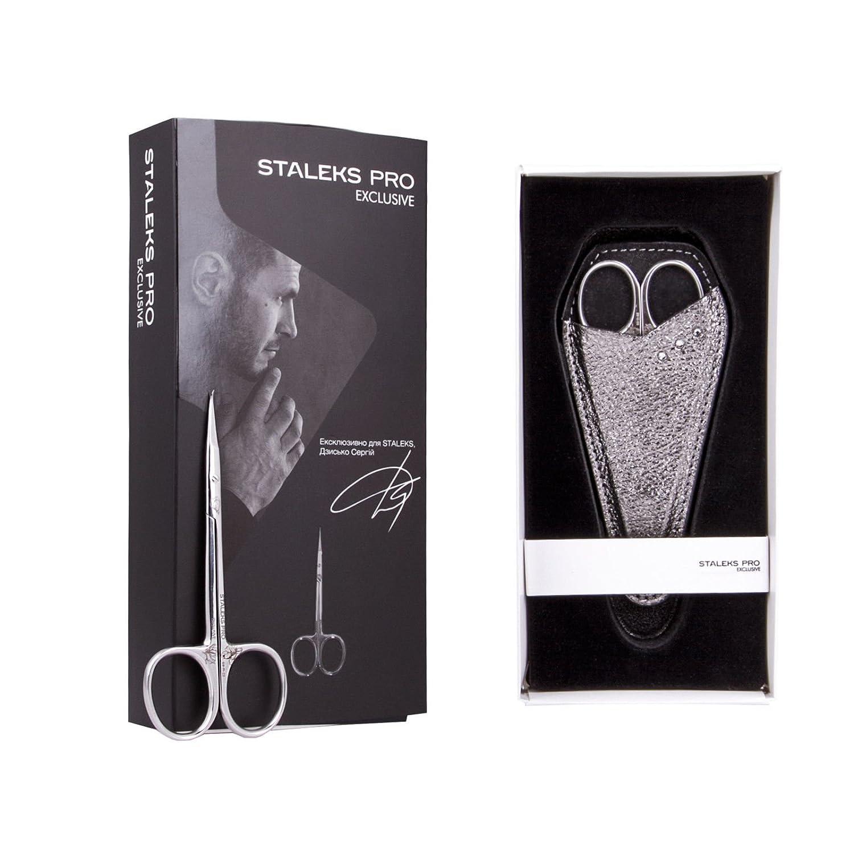 EXCLUSIVE 11 Professional Cuticle Scissors 23mm (Magnolia) Staleks