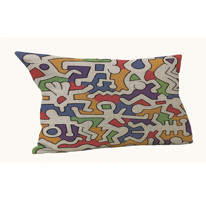 Amazon.com: PocaBlife Funda Cojin Cartoon Cushion Cover ...