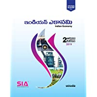 INDIAN ECONOMY, 2nd Revised & Updated Edition (2019) By Chiranjeevi