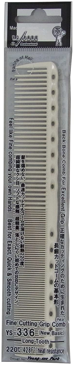 YS PARK FINE CUTTING COMB WIDE - WHITE