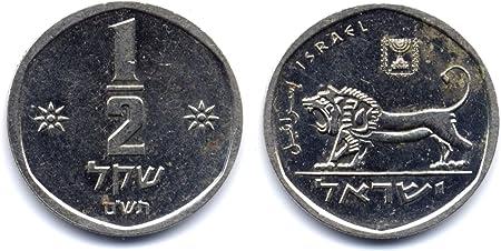 5x PCS Israel Coins 1 One Old Sheqel Shekel 1981 Rare Vintage Money Coin