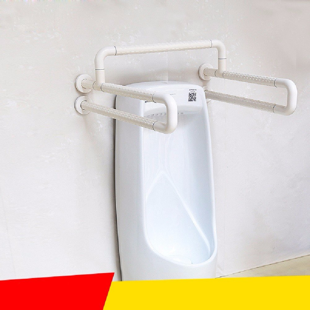 MDRW-Safety Handrail Barrier Free Toilet Armrest Urinal Handrail Disabled Toilet Seat Armrest Rack Old Man Toilet Lift