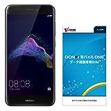 HUAWEI nova lite 格安スマホ OCNモバイルONE SIMカード付 (データSIM, ブラック)