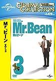 Mr.ビーン!VOL.3[AmazonDVDコレクション]